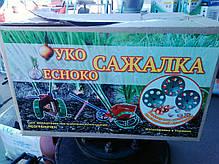 Сеялка для лука и чеснока ручная 1-рядная, фото 3