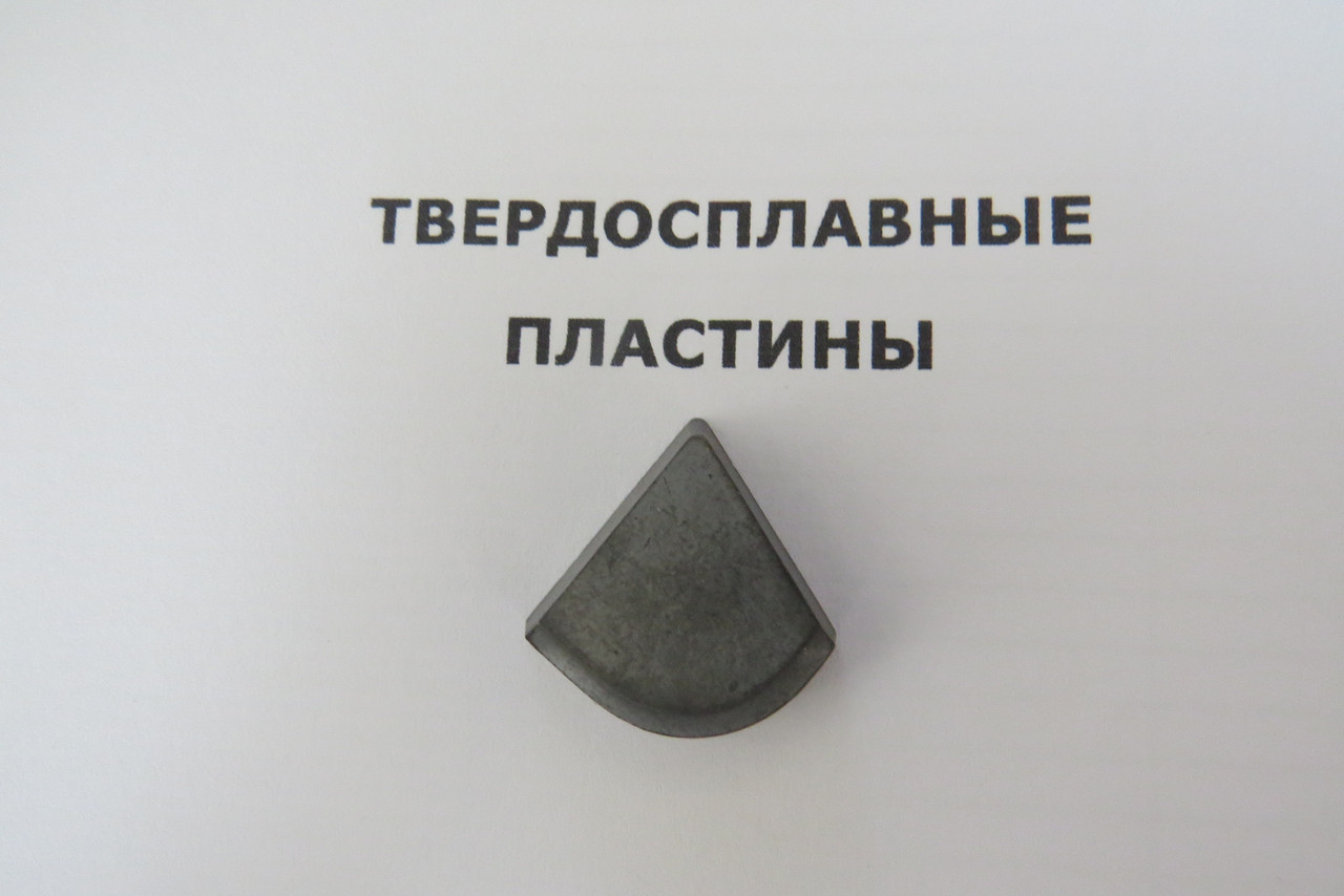 Пластина твердосплавная напайная 06170 ВК8