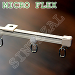 Ультра тонкий карниз для штор Micro Flex.