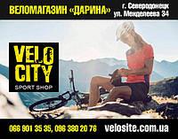 Женские горные велосипеды в Украине 2018 из каталога велосипедов Spelli