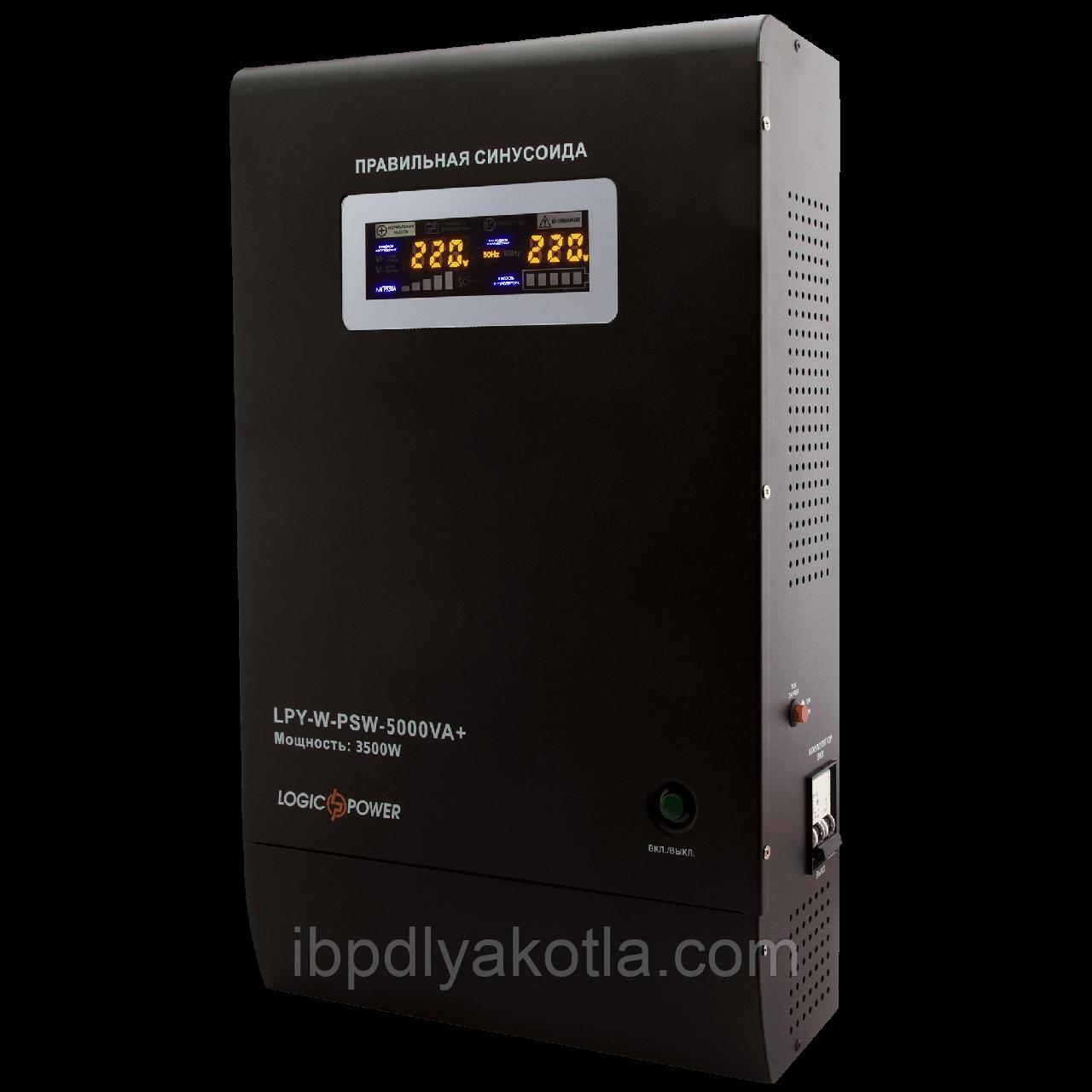 Logicpower LPY-W-PSW-5000+