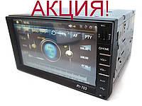 Магнитола 2Din PIONEER PI-703 GPS + ТВ + Блютуз + Видеовход! Акция!
