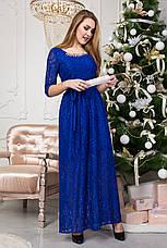 Изысканное нарядное длинное платье с гипюром, фото 2