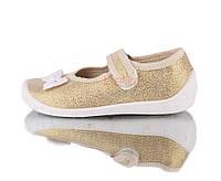 Детская текстильная обувь RAWEKS D 19 р.25-35