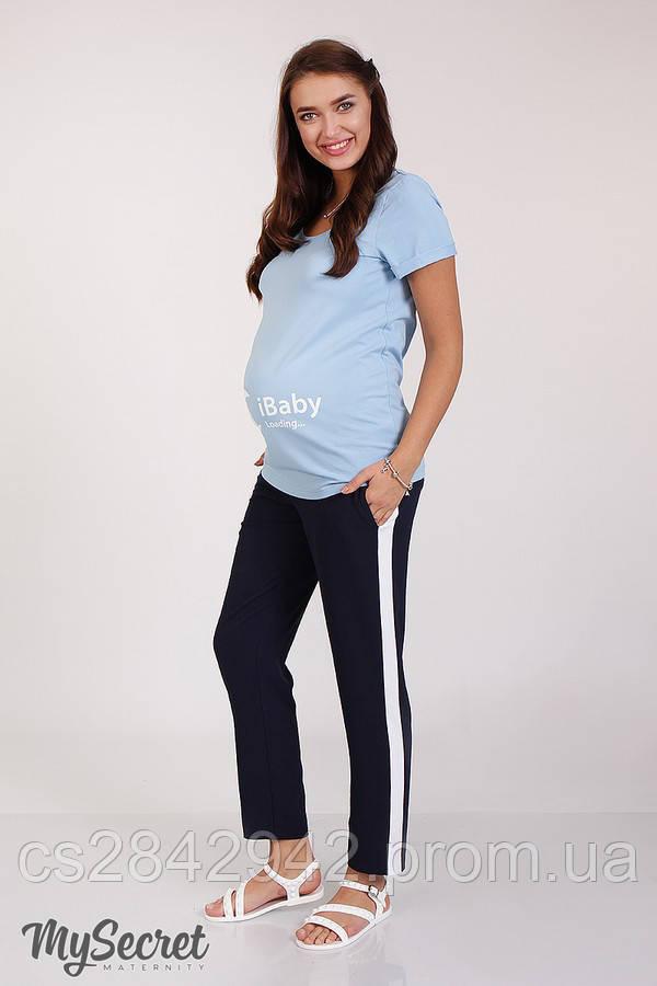 Літні штани для вагітних (летние штаны для беременных) CRAYON LIGHT  TR-28.051 635ec348e44