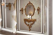 Зеркало Росана золото Миромарк