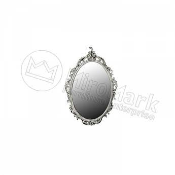 Зеркало Росана , серебро Миромарк