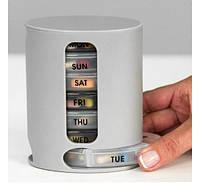 Органайзер для таблеток на 7 дней Pill Pro / коробочка для таблеток