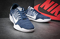 Баскетбольные мужские кроссовки Nike Kobe 11 (Найк Коб) синего цвета - реплика