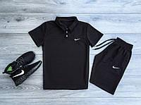 Комплект Шорты + футболка поло + Подарок Nike черный | Спортивный костюм мужской летний Найк ТОП качества