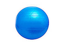 Мяч для фитнеса 75см 900г 4цв. (Мяч фитнес BT-SFB-0005 75см)