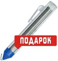 Припой оловянно-свинцовый с флюсом ПОС-60 16г