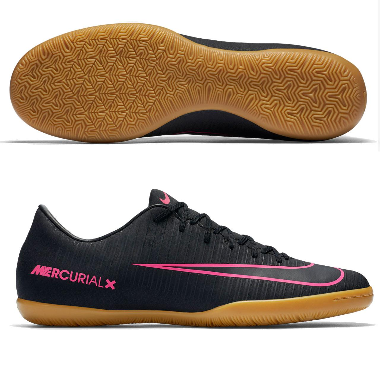 Футзалки Nike Mercurial Victory 831966-006