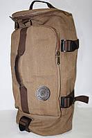 Сумка рюкзак 6126, туристический рюкзак, походная сумка, вместительная сумка, большой рюкзак