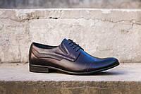 Польські туфлі Tapi - гарантія якості! Качественные мужские туфли!