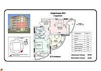 Двокімнатна квартира, 59,1 кв.м., фото 1