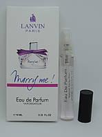 Мини-парфюм Lanvin Marry me (10 мл)
