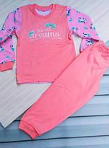 Пижама для девочки (детская)