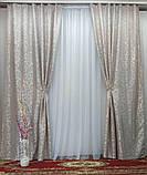 """Ламбрекен з шторами """"Дана"""" на карниз 3 м Різні кольори, фото 4"""