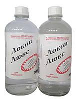 Средство для химической завивки Локон Люкс, 200 мл