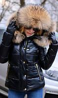 Модная куртка 2018 с мехом енота .