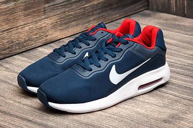 Кроссовки мужские в стиле Nike Air Max, темно-синий (2490-1),  [  41 43 44  ]