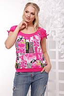 Женская малиновая футболка большого размера БОГДАНА ТМ Lenida 50-56 размеры