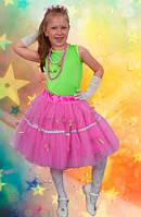 Стиляга ( зелено/розовый ). 122-134 см. Детские карнавальные костюмы