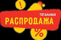 Распродажа Рибок | Акции и ски...