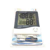 Электронный комнатный термометр HTC-2