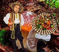 Гриб - 2. Детские карнавальные костюмы