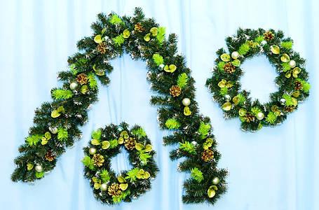 Венок Рождественский Радость, фото 2
