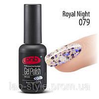 Гель лак PNB № 079 Royal Night 8 ml