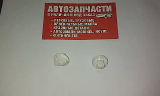 Клипса салона ВАЗ 2101-2107 белая