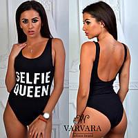 Купальникцельный с открытой спиной Selfie Queen