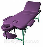 Массажный стол LEO Comfort Трехсекционный полиуретановый алюминиевый Доставка бесплатно!!!