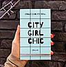 Книга с наклейками Sticker Book City Girl Chic