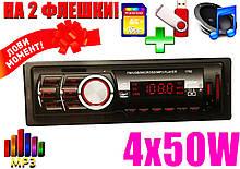 АВТОМАГНІТОЛА Pioneer 1782! 2 флешки, MP3, FM, SD, USB