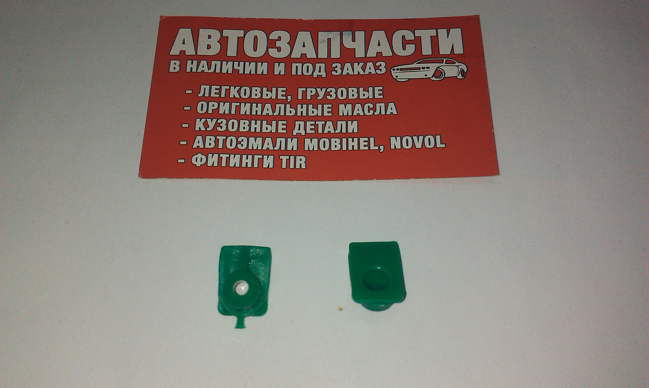 Пластина самореза пластиковая ВАЗ
