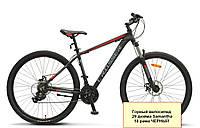Горный велосипед мужской 29 рама Samantha рама18 ЧЕРНЫЙ