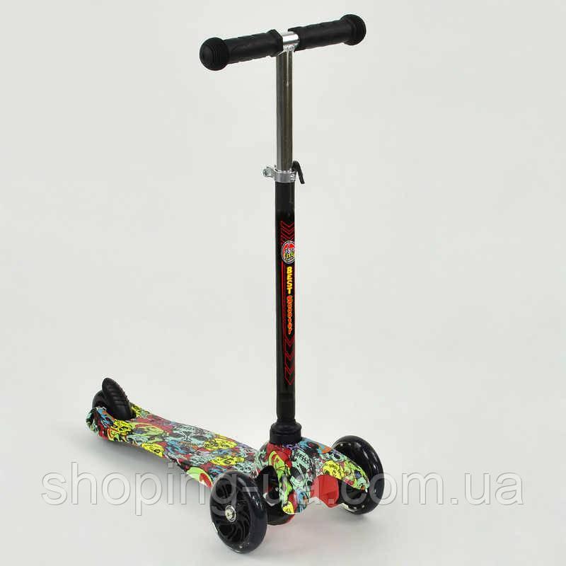Трехколесный cамокат Mini Best Scooter 24709