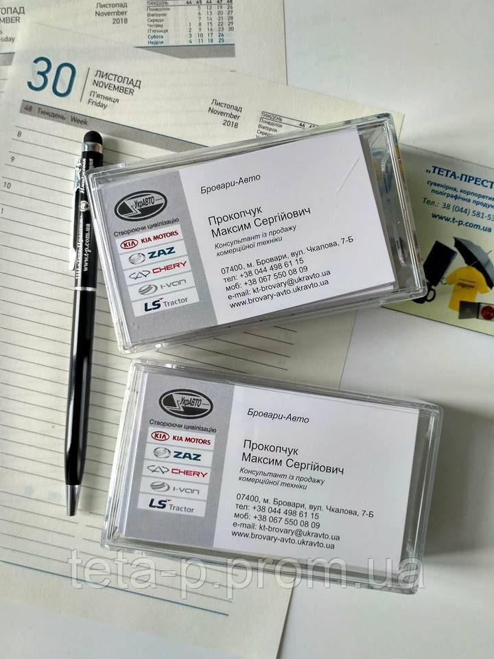 Корпоративные визитные карточки