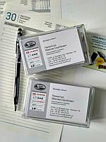 Корпоративные визитные карточки, фото 1