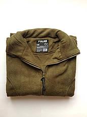 Флісова куртка,кофта Polar (Польща) олива, фото 3