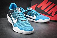 Классные мужские кроссовки для баскетбола Nike Kobe 11 (Найк Коб) голубые с белой подошвой 45 размер - реплика