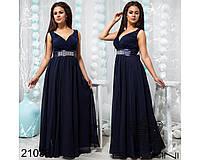 Длинное вечернее платье большого размера Производитель Фабрика Украина ТМ Balani Прямой поставщик р.48-52