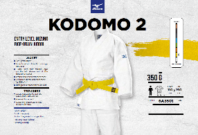 Детское кимоно Mizuno Kodomo 2 белое 6A3501-01 / 22GG9A3501