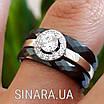 Серебряное кольцо Аморе с черной керамикой - Кольцо с керамикой серебро 925, фото 2