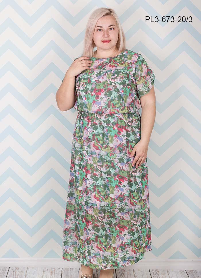 5a21f711692 Женское Летнее платье из шифона свободного покроя   размер 62