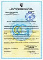 Сертификат на сэндвич панель